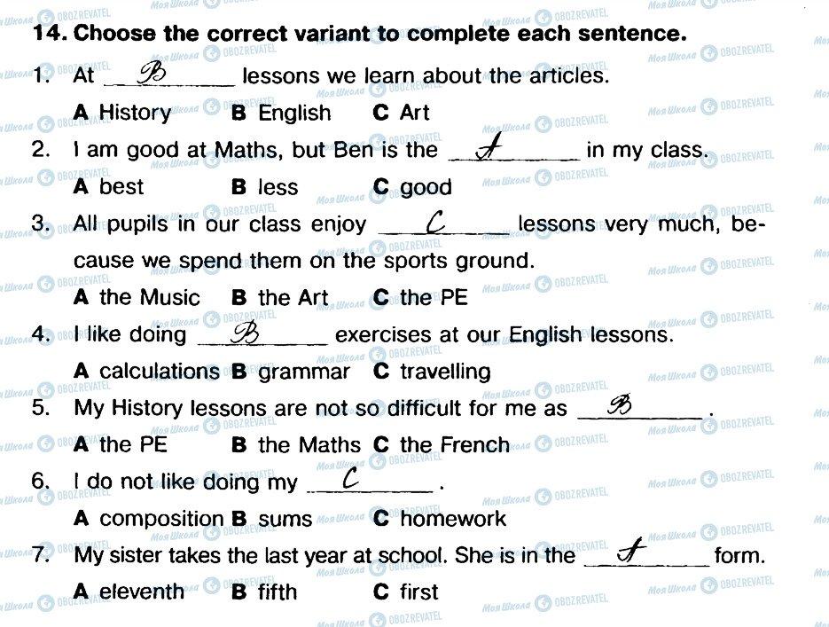 ГДЗ Англійська мова 5 клас сторінка 14