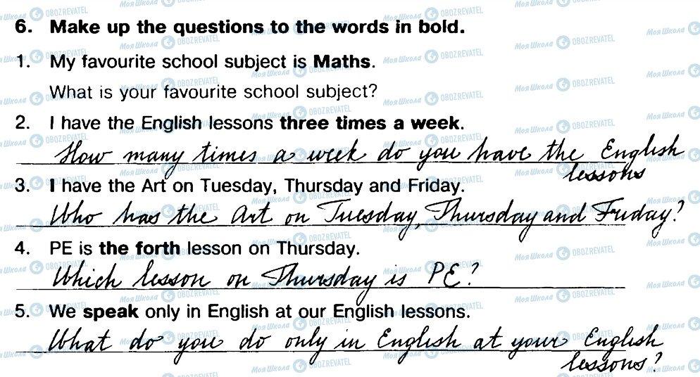 ГДЗ Англійська мова 5 клас сторінка 6