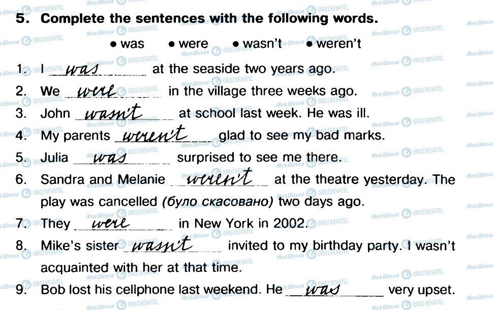 ГДЗ Англійська мова 5 клас сторінка 5
