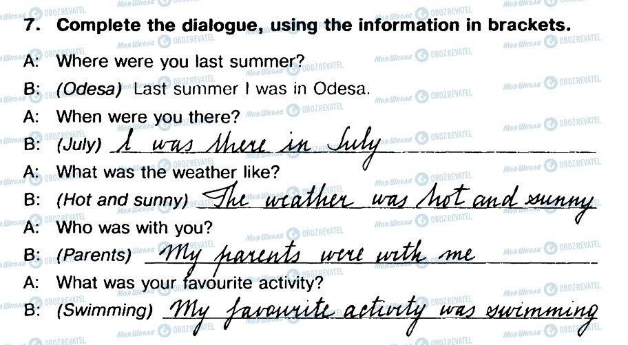 ГДЗ Английский язык 5 класс страница 7