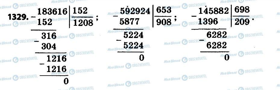 ГДЗ Математика 4 клас сторінка 1329