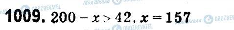 ГДЗ Математика 4 клас сторінка 1009