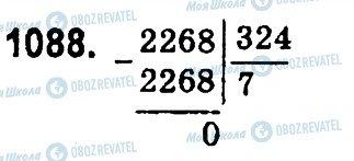 ГДЗ Математика 4 клас сторінка 1088