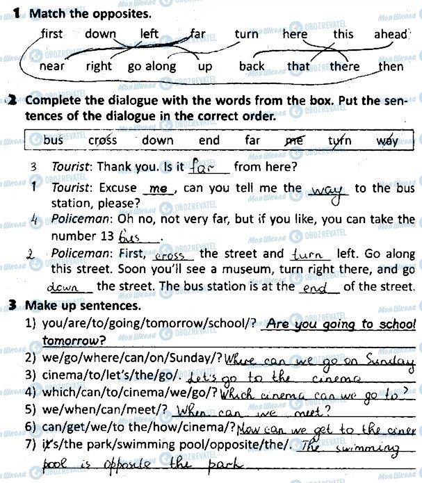 ГДЗ Английский язык 4 класс страница 76