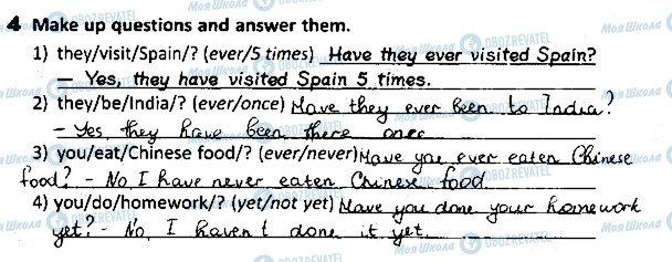 ГДЗ Английский язык 4 класс страница 93