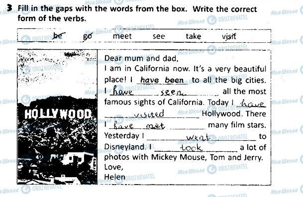 ГДЗ Английский язык 4 класс страница 95