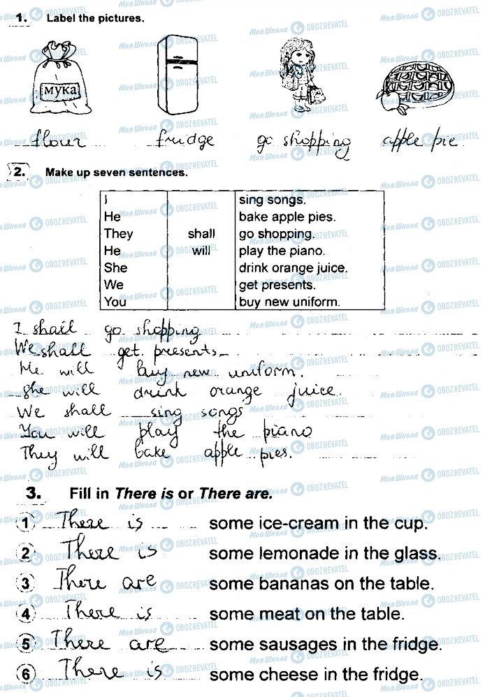 ГДЗ Англійська мова 4 клас сторінка Сторінка25