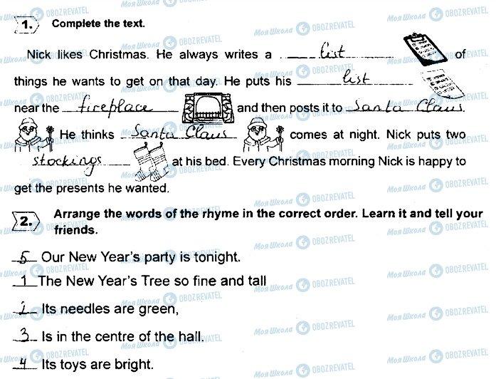 ГДЗ Английский язык 4 класс страница Сторінка33