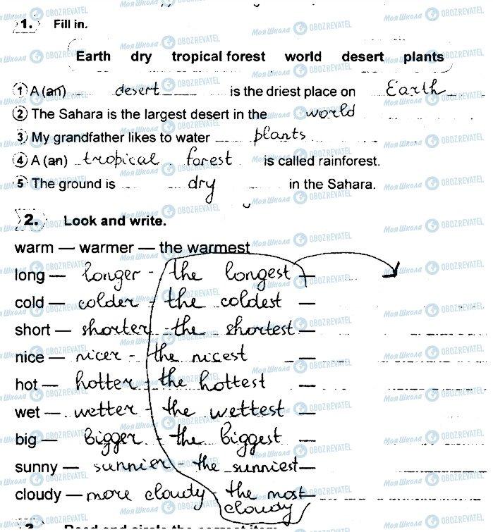 ГДЗ Английский язык 4 класс страница Сторінка39