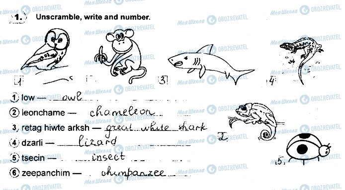 ГДЗ Английский язык 4 класс страница Сторінка43