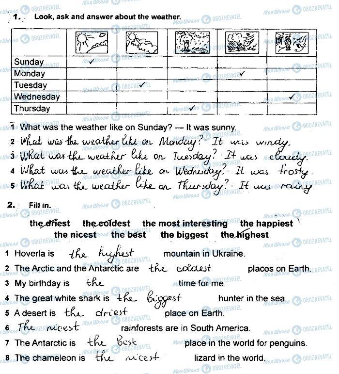ГДЗ Английский язык 4 класс страница Сторінка44