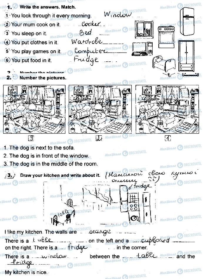 ГДЗ Англійська мова 4 клас сторінка Сторінка45