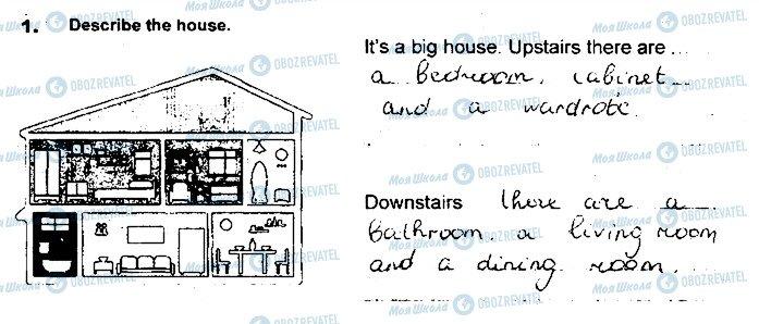 ГДЗ Английский язык 4 класс страница Сторінка46
