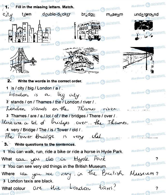 ГДЗ Английский язык 4 класс страница Сторінка48