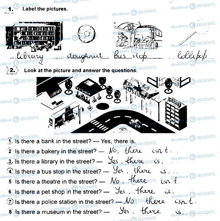 ГДЗ Английский язык 4 класс страница Сторінка51