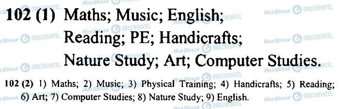 ГДЗ Английский язык 4 класс страница 102
