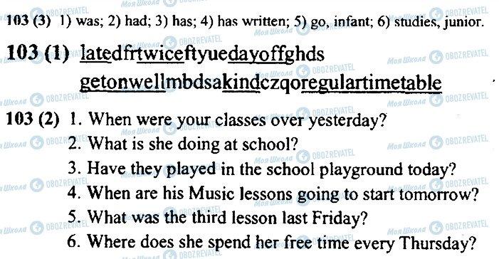 ГДЗ Английский язык 4 класс страница 103
