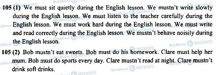 ГДЗ Английский язык 4 класс страница 105