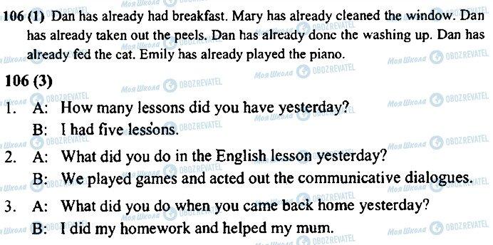 ГДЗ Английский язык 4 класс страница 106