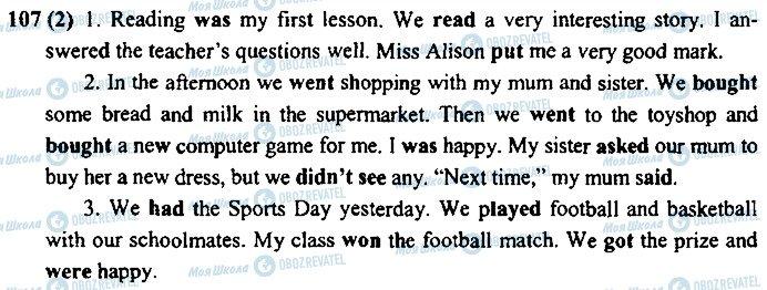 ГДЗ Английский язык 4 класс страница 107
