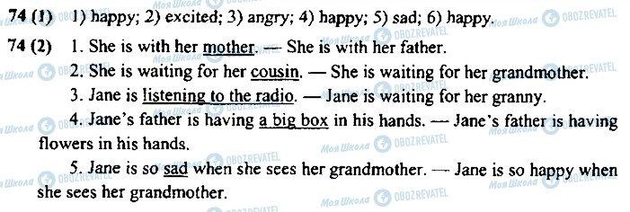 ГДЗ Английский язык 4 класс страница 74