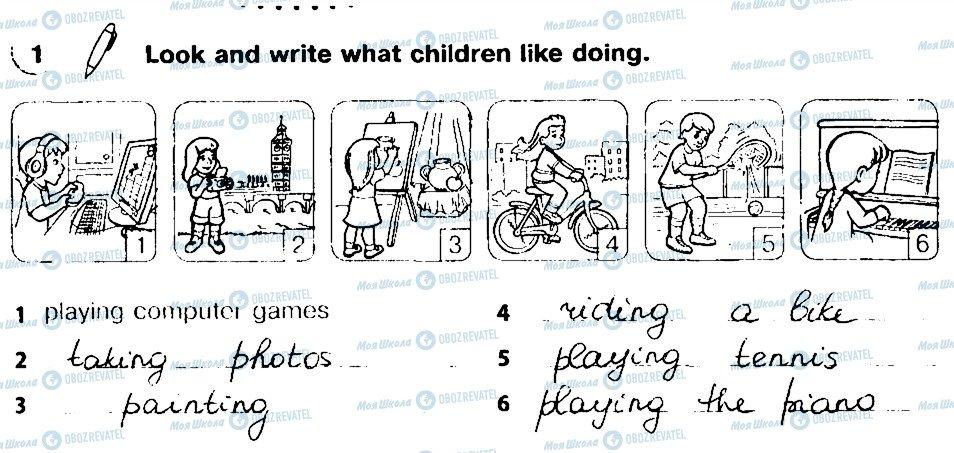 ГДЗ Английский язык 4 класс страница 1