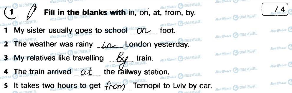 ГДЗ Англійська мова 4 клас сторінка 1