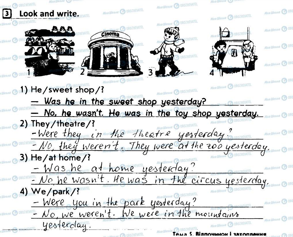 ГДЗ Англійська мова 4 клас сторінка 3