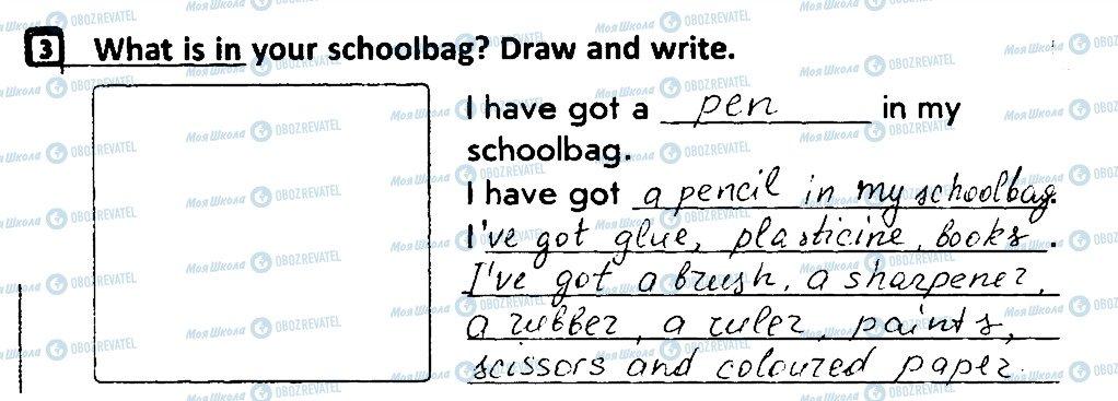 ГДЗ Английский язык 4 класс страница 3