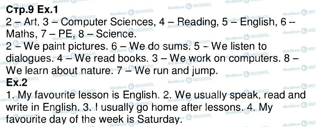 ГДЗ Английский язык 4 класс страница 9