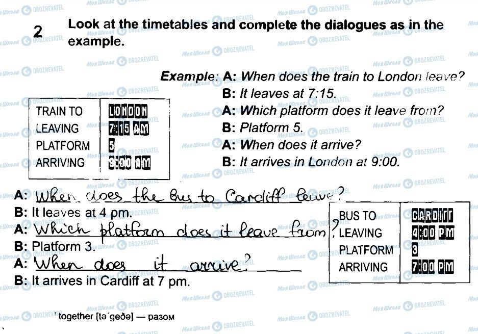 ГДЗ Англійська мова 4 клас сторінка 2