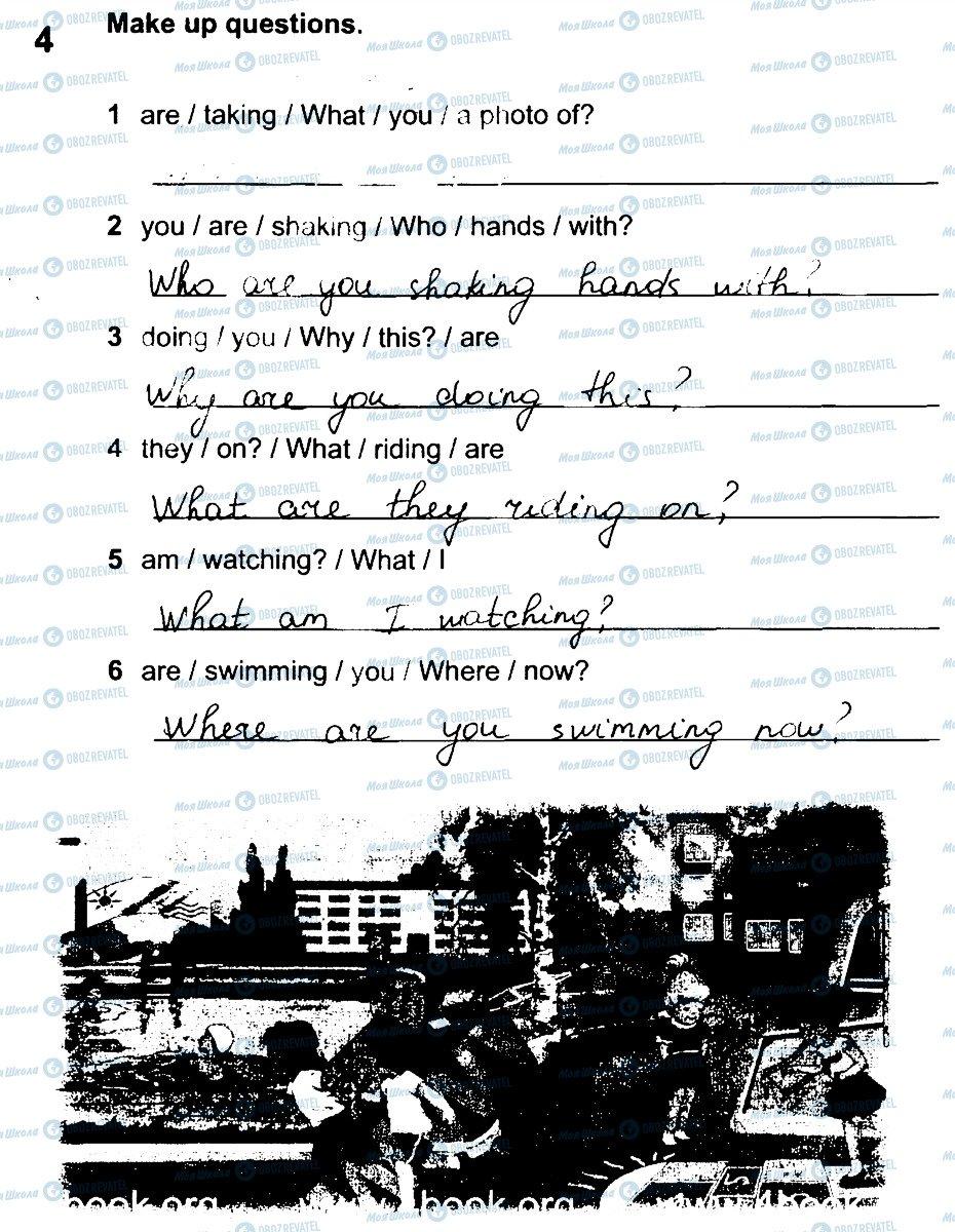 ГДЗ Английский язык 4 класс страница 4