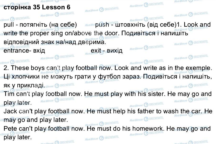 ГДЗ Английский язык 4 класс страница ст35