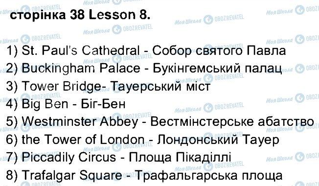 ГДЗ Английский язык 4 класс страница ст38
