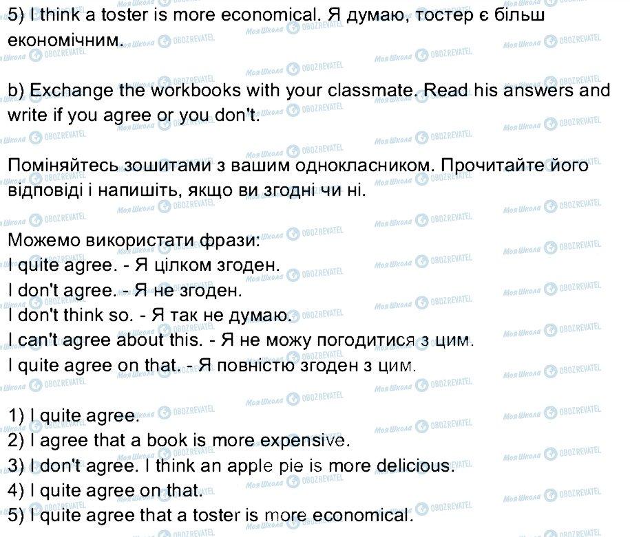ГДЗ Английский язык 4 класс страница ст42