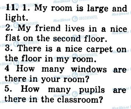 ГДЗ Англійська мова 4 клас сторінка 11
