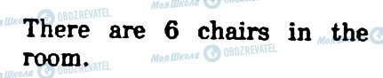ГДЗ Английский язык 4 класс страница 6