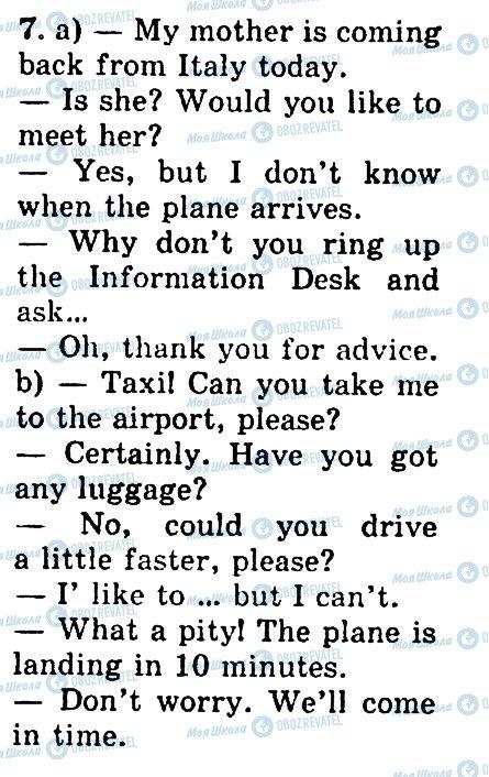 ГДЗ Английский язык 4 класс страница 7