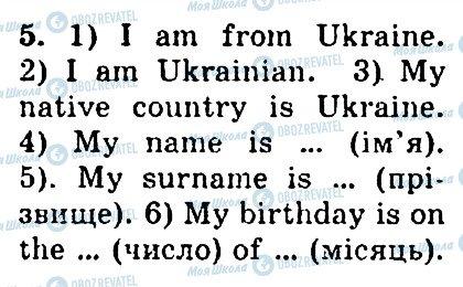 ГДЗ Англійська мова 4 клас сторінка 5