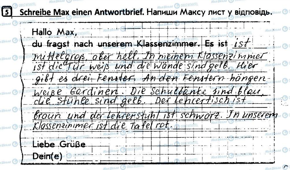 ГДЗ Немецкий язык 4 класс страница 5
