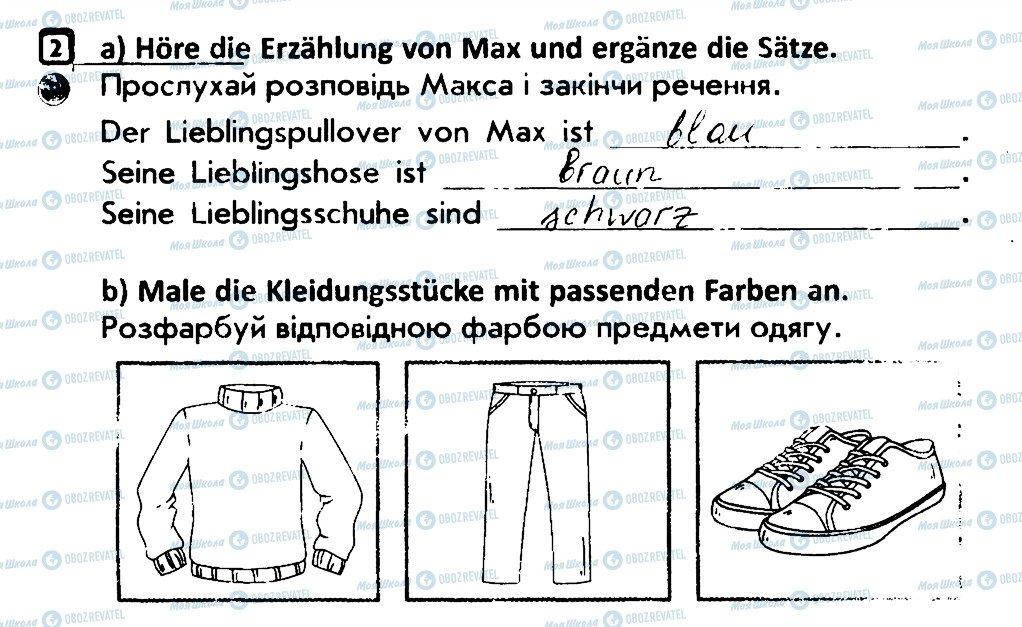 ГДЗ Немецкий язык 4 класс страница 2