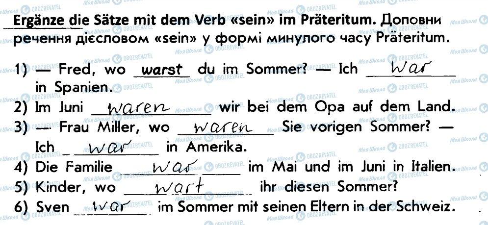 ГДЗ Немецкий язык 4 класс страница 4