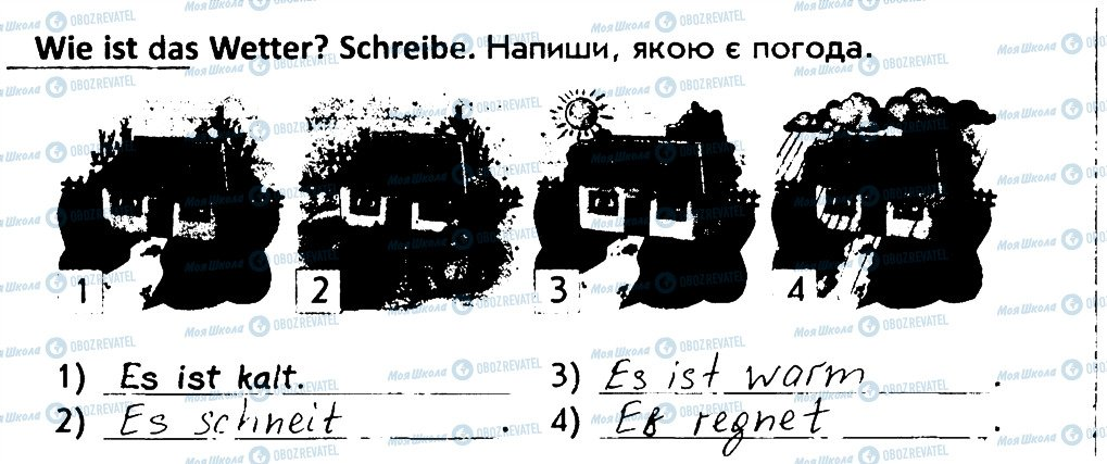 ГДЗ Немецкий язык 4 класс страница 3