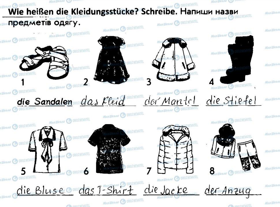 ГДЗ Німецька мова 4 клас сторінка 2