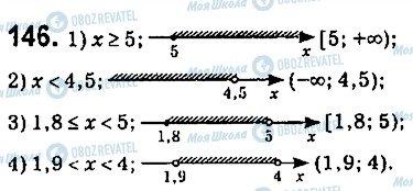 ГДЗ Алгебра 9 класс страница 146