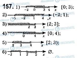 ГДЗ Алгебра 9 класс страница 157
