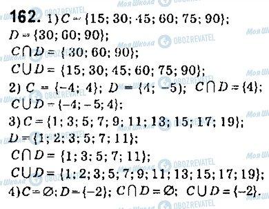 ГДЗ Алгебра 9 клас сторінка 162