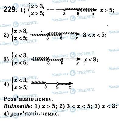 ГДЗ Алгебра 9 клас сторінка 229