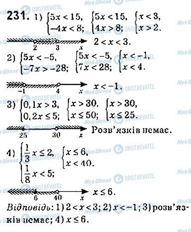 ГДЗ Алгебра 9 клас сторінка 231