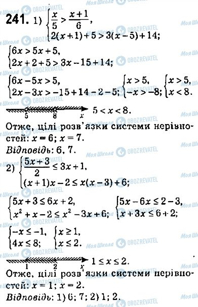 ГДЗ Алгебра 9 клас сторінка 241